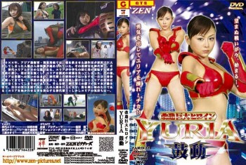 ZARD-22 Mechanized Giant Heroine Yuria - Kodo -