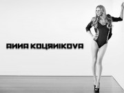 Anna Kournikova : Sexy Wallpapers x 2